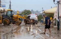 ΝΕΑ ΕΙΔΗΣΕΙΣ (Ξεκίνησε η αποκατάσταση του οδικού δικτύου στο δήμο του Θερμαϊκού)