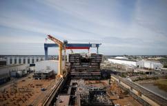 ΝΕΑ ΕΙΔΗΣΕΙΣ (Σε προσωρινή εθνικοποίηση των ναυπηγείων STX προχωρά η Γαλλία)