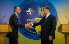 ΝΕΑ ΕΙΔΗΣΕΙΣ (Με υποσχέσεις για μεταρρυθμίσεις η Ουκρανία στον δρόμο για το ΝΑΤΟ)