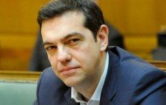 ΝΕΑ ΕΙΔΗΣΕΙΣ (Ο Αλέξης Τσίπρας στο Υπουργείο Εργασίας)