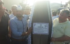 ΝΕΑ ΕΙΔΗΣΕΙΣ («Κηδεία» στον Τσίπρα προετοίμασαν οι διαδηλωτές στην Κοζάνη)