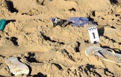 ΝΕΑ ΕΙΔΗΣΕΙΣ (Σοκ στην Ιταλία:Βίασαν ομαδικά Πολωνή τουρίστρια σε παραλία και ξυλοκόπησαν τον σύντροφο της)