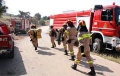 ΝΕΑ ΕΙΔΗΣΕΙΣ (Μεγάλη βελτίωση στο ζήτημα των πυρκαγιών)