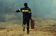 ΝΕΑ ΕΙΔΗΣΕΙΣ (Πυρκαγιά στα Λεγρενά Αττικής)