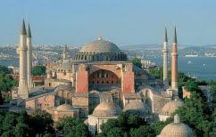 ΝΕΑ ΕΙΔΗΣΕΙΣ (Η Τουρκία αγνοεί τις ΗΠΑ που πιέζουν για σεβασμό της Αγίας Σοφίας και επαναλειτουργία της Σχολής της Χάλκης)