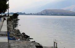 ΝΕΑ ΕΙΔΗΣΕΙΣ («Στεγνώνει» η λίμνη των Ιωαννίνων-Πάνω από ένα μέτρο έπεσε η στάθμη)