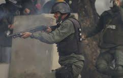 ΝΕΑ ΕΙΔΗΣΕΙΣ (ΟΗΕ: Συστηματική βία κατά την καταστολή διαδηλώσεων στη Βενεζουέλα)