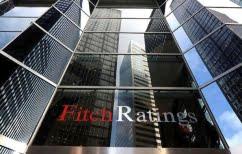 ΝΕΑ ΕΙΔΗΣΕΙΣ (Η Fitch αναβάθμισε καλυμμένα ομόλογα ελληνικών τραπεζών)