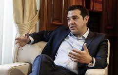 ΝΕΑ ΕΙΔΗΣΕΙΣ (Τσίπρας: Πολλοί εμπιστεύονται και επενδύουν στην ελληνική οικονομία)