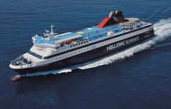 ΝΕΑ ΕΙΔΗΣΕΙΣ (Η Attica Group απέκτησε το 50,3% της Hellenic Seaways)