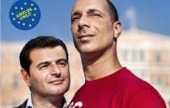 ΝΕΑ ΕΙΔΗΣΕΙΣ (Η πολιτική σάτιρα «Alexis & Yanis to teaser» σε θερινές προβολές)