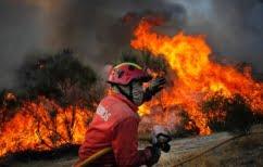 ΝΕΑ ΕΙΔΗΣΕΙΣ (Πολιτική αντιπαράθεση για τις πυρκαγιές)