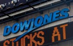 ΝΕΑ ΕΙΔΗΣΕΙΣ (O Dow Jones με τη βοήθεια της Apple ξεπέρασε τις 22.000 μονάδες κάνοντας ρεκόρ)