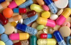 ΝΕΑ ΕΙΔΗΣΕΙΣ (Νέο φάρμακο ενάντια στις καρδιοπάθειες παρουσιάστηκε σε συνέδριο)