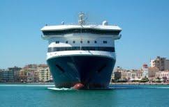 ΝΕΑ ΕΙΔΗΣΕΙΣ (Εισροή υδάτων σε πλοίο – 205 επιβάτες αποβιβάστηκαν έκτακτα στην Ίο)