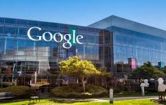 ΝΕΑ ΕΙΔΗΣΕΙΣ (Η Google απέλυσε εργαζόμενο της που έκανε σεξιστικά σχόλια)