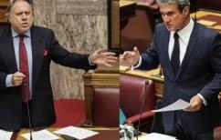 ΝΕΑ ΕΙΔΗΣΕΙΣ (Σφοδρή αντιπαράθεση Λοβέρδου – Κατρούγκαλου: «Είσαι πολιτικό μαλάκιο»)