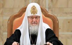 ΝΕΑ ΕΙΔΗΣΕΙΣ (Ο Ρώσος Πατριάρχης Κύριλλος συναντήθηκε με τον υπουργό Εξωτερικών του Βατικανού)