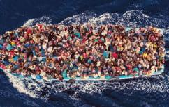 ΝΕΑ ΕΙΔΗΣΕΙΣ (Υγρός τάφος η Μεσόγειος – 200 μετανάστες και πρόσφυγες πνίγηκαν τις πρώτες μέρες του 2019)