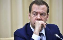 ΝΕΑ ΕΙΔΗΣΕΙΣ (Κυρώσεις στη Ρωσία από ΗΠΑ-Για εμπορικό πόλεμο μιλά ο Μεντβέντεφ)