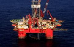 ΝΕΑ ΕΙΔΗΣΕΙΣ (Πελοπόννησος: Αναπτυξιακή ευκαιρία οι υδρογονάνθρακες;)