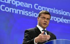 ΝΕΑ ΕΙΔΗΣΕΙΣ (Ντομπρόβσκις για υπόθεση Γεωργίου: Παρακολουθούμε τις εξελίξεις με ανησυχία)
