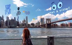 ΝΕΑ ΕΙΔΗΣΕΙΣ (Skrite: Η νέα εφαρμογή που δημιουργεί διαφημιστικά «γκράφιτι» στον ουρανό!)
