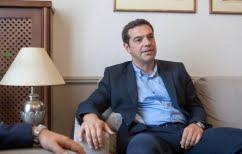 ΝΕΑ ΕΙΔΗΣΕΙΣ (Με παραγωγικούς φορείς θα συναντηθεί ο πρωθυπουργός στη Θεσσαλονίκη)