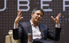 ΝΕΑ ΕΙΔΗΣΕΙΣ (Επενδυτές εναντίον του πρώην CEO της Uber, Τράβις Κάλανικ)