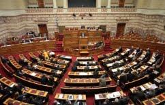 ΝΕΑ ΕΙΔΗΣΕΙΣ (Στις 22 Ιανουαρίου η πρώτη ψηφοφορία για εκλογή Προέδρου της Δημοκρατίας)