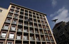 ΝΕΑ ΕΙΔΗΣΕΙΣ (Έκτακτη ενίσχυση 2,195 εκατ. ευρώ σε δήμους για έργα αποκατάστασης)
