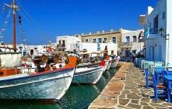 ΝΕΑ ΕΙΔΗΣΕΙΣ (Συνεχίζεται και για το 2018 η ισχυρή ζήτηση των Γάλλων τουριστών για την Ελλάδα)