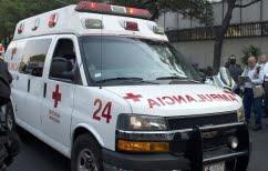 ΝΕΑ ΕΙΔΗΣΕΙΣ (Μεξικό: 14 νεκροί από εισβολή ενόπλων σε κέντρο αποτοξίνωσης τοξικομανών)