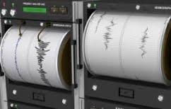 ΝΕΑ ΕΙΔΗΣΕΙΣ (Ισχυρός σεισμός 4,3 Ρίχτερ στην Πιερία)
