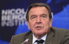 ΝΕΑ ΕΙΔΗΣΕΙΣ (Σρέντερ: Δεν ξέρω αν είναι συνετή η απόφαση του SPD να πάει στην αντιπολίτευση)