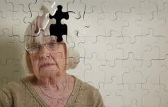 ΝΕΑ ΕΙΔΗΣΕΙΣ (Ιδρύονται νέες δομές στήριξης και φροντίδας ατόμων με άνοια)