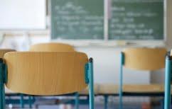 ΝΕΑ ΕΙΔΗΣΕΙΣ (Με κενά και χωρίς βιβλία για τα ΕΠΑΛ ξεκινά η σχολική χρονιά στη Λάρισα)