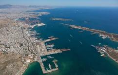 ΝΕΑ ΕΙΔΗΣΕΙΣ (Λιμάνι Πειραιά: Σημαντική αύξηση των εσόδων το α' εξάμηνο του 2017)