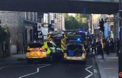 ΝΕΑ ΕΙΔΗΣΕΙΣ (Eκτακο-Έκρηξη σε σταθμό του μετρό στο Λονδίνο)