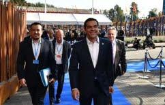 ΝΕΑ ΕΙΔΗΣΕΙΣ (Τσίπρας: Ανάγκη να υπάρξουν γενναίες τομές στην Ευρώπη)
