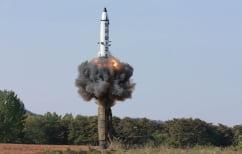 """ΝΕΑ ΕΙΔΗΣΕΙΣ (Βόρεια Κορέα: """"Ισορροπία δυνάμεων""""  με τις ΗΠΑ)"""
