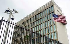 ΝΕΑ ΕΙΔΗΣΕΙΣ (Τίλερσον: Να κλείσει η Πρεσβεία των ΗΠΑ στην Κούβα, συζητά ο Τραμπ)