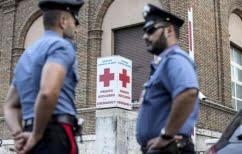 ΝΕΑ ΕΙΔΗΣΕΙΣ (Ιταλία: Γερμανίδα βρέθηκε γυμνή και φιμωμένη σε πάρκο της Ρώμης)