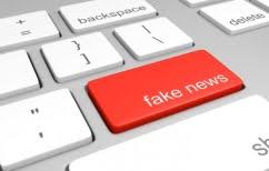 ΝΕΑ ΕΙΔΗΣΕΙΣ (Έρευνα: Αυξάνονται διεθνώς οι ανησυχίες για τις ψευδείς ειδήσεις στο διαδίκτυο)