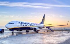 ΝΕΑ ΕΙΔΗΣΕΙΣ (Aντιδράσεις στα Χανιά για τη διακοπή πτήσεων από την Ryanair)