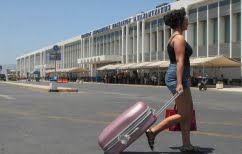 ΝΕΑ ΕΙΔΗΣΕΙΣ (Κρήτη: Αναβαθμίζεται το αεροδρόμιο «Ν.Καζαντζάκης»)