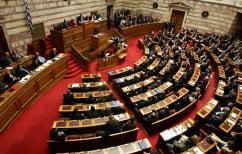 ΝΕΑ ΕΙΔΗΣΕΙΣ (Αντιπαράθεση κυβέρνησης- ΝΔ στη Βουλή για τον Σαρωνικό)