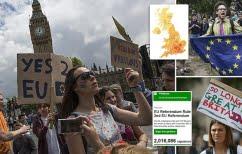 ΝΕΑ ΕΙΔΗΣΕΙΣ (Βρετανία: Διαδηλώσεις κατά του Brexit)