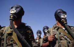 ΝΕΑ ΕΙΔΗΣΕΙΣ (Η Ρωσία έτοιμη για ολική καταστροφή του χημικού της οπλοστασίου)
