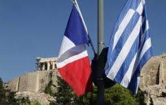 ΝΕΑ ΕΙΔΗΣΕΙΣ (Τι θα συζητήσουν σήμερα οι Γάλλοι και οι Έλληνες επιχειρηματίες)